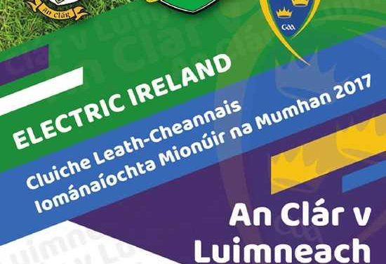Limerick minor team named for Clare clash on Wednesday evening
