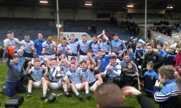 WATCH: Highlights of Na Piarsaigh claiming their 4th Munster crown in 7 years