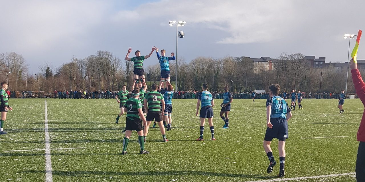 Disappointment for Limerick sides in Munster Schools Junior Cup