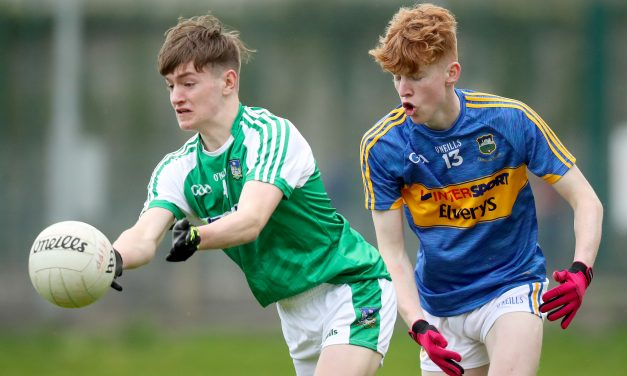 Limerick bow out of Munster Minor Football Championship